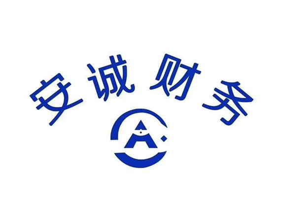 义乌注册公司